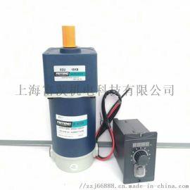 供应订做12v 24v 36v 48v直流有刷电机