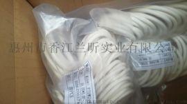 欧美意大利 碳O型密封圈日本进口级氯丁基橡胶圈