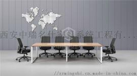 西安办公家具,会议桌椅采购定制