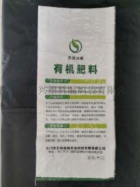 化肥彩印袋,纸尿裤包装袋,矿砂编织袋生产