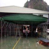 厂家雨篷 武汉中恒达雨篷 户外雨棚