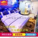 宝马皮艺造型情趣床双人床宾馆主题床 情趣家具床
