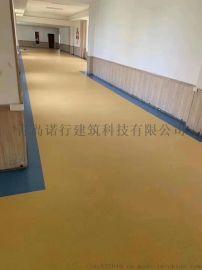 山东CBD内办公室都在用尚诺厂家的pvc塑胶地板