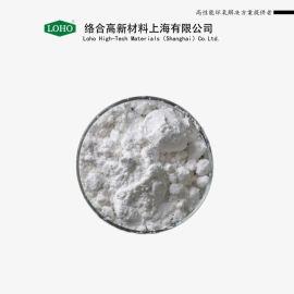 上海潜伏性固化剂HAA1020潜伏性固化剂