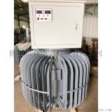 TNSJA-2000kva油浸式全自動感應穩壓器