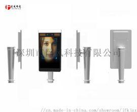 人脸识别  让科技引领未来-深圳巨风科技有限公司