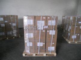 过氧化苯甲酰50糊,玻璃钢固化剂,固化剂生产厂家