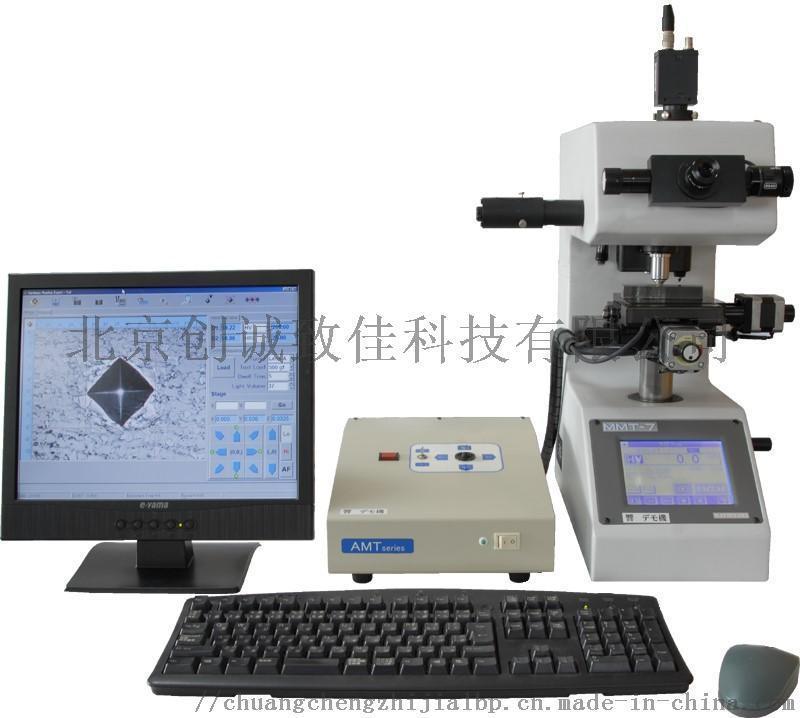 HRE-B维氏压痕测量系统