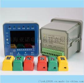 智能无线测温主机,无线测温系统 厂家直销