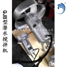 QJB2.2/8-320/3-740潜水搅拌机厂家