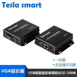 特视拉300米VGA KVM网线延长器