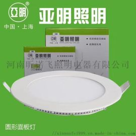 圆形面板灯YM-MBD