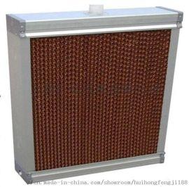 上海负压风机厂家环保冷水空调+降温湿帘水帘工程配件