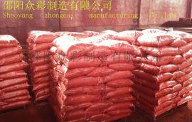 高性能纯化学合成氧化铁红 湖南高新众彩H110氧化铁红
