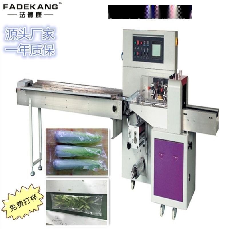 冰鲜食品专用包装机 枕式包装机械 乳鸽包装机厂家
