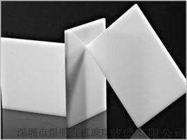 亚克力板材生产厂家乳白色双面磨砂灯罩板亚克力扩散板