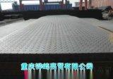 材质Q235B扁豆型花纹板  规格齐全