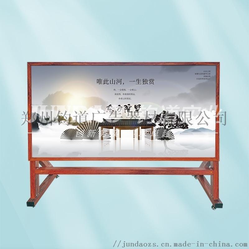 北京戶外宣傳欄宣傳欄規格宣傳欄製作