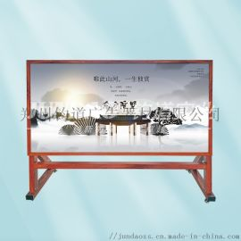 北京户外宣传栏宣传栏规格宣传栏制作