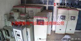 3CF认证 全自动消防水泵控制柜 AB签90kw一用一备