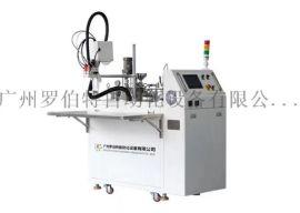 环氧树脂AB胶配胶机(混合定量设备)