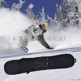 潛水料餃子皮滑雪板套,彈性好,柔軟防水滑板套