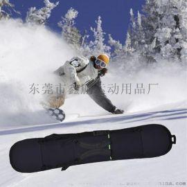 潜水料饺子皮滑雪板套,弹性好,柔软防水滑板套