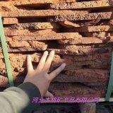 本格供應紅色 灰色火山石板 玄武岩板材 火山石磚