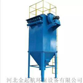 脉冲布袋式除尘器小型集尘器工业环保锅炉