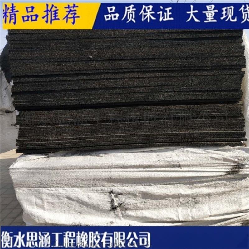 絕緣複合橡膠板 網架橡膠支座 橡膠薄片