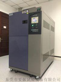 高低温交变试验箱满足国标