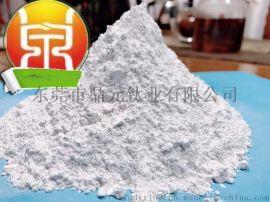厂家直销东莞超细5000目滑石粉