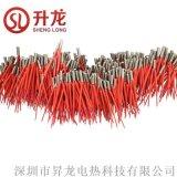熱彎成型設備發熱管高溫乾燒型電加熱管