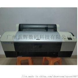 EPSON 7450  韩国水性环保烫画方案