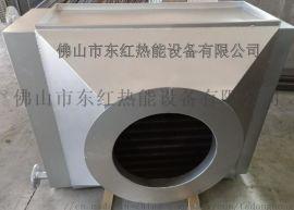 4吨锅炉节能器,锅炉尾气余热回收器