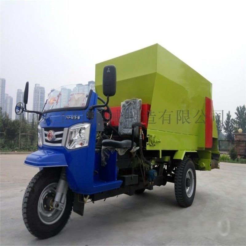 饲养场喂料三轮车 电动撒料车报价 撒料车厂家