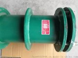 S312型钢制柔性防水套管--济沧管件
