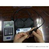 現貨供應LYT-2002分體式塗層測厚儀