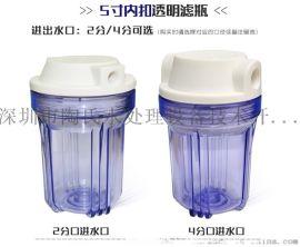 陶氏5寸滤瓶透明瓶 食品级