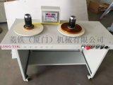高速绝缘材料复卷机 桌面倒卷机