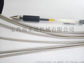 2毫米双扣穿线极细金属软管