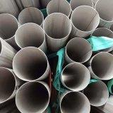 304不鏽鋼工業焊管