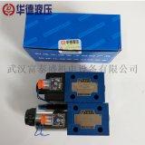 北京华德压力继电器HED4OA15B/350Z14L24S液压阀