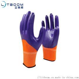 紫色 3/4浸 耐油-丁腈防护手套