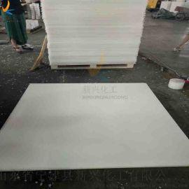 白色仿真冰板 自润滑仿真冰板 耐磨损仿真冰板