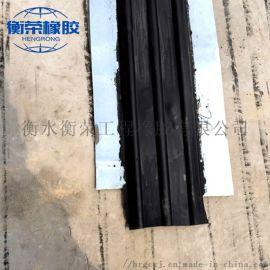 钢边止水带-衡荣中埋式钢边止水带使用方法
