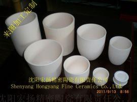 供应多种规格刚玉坩埚、氧化铝坩埚,耐高温