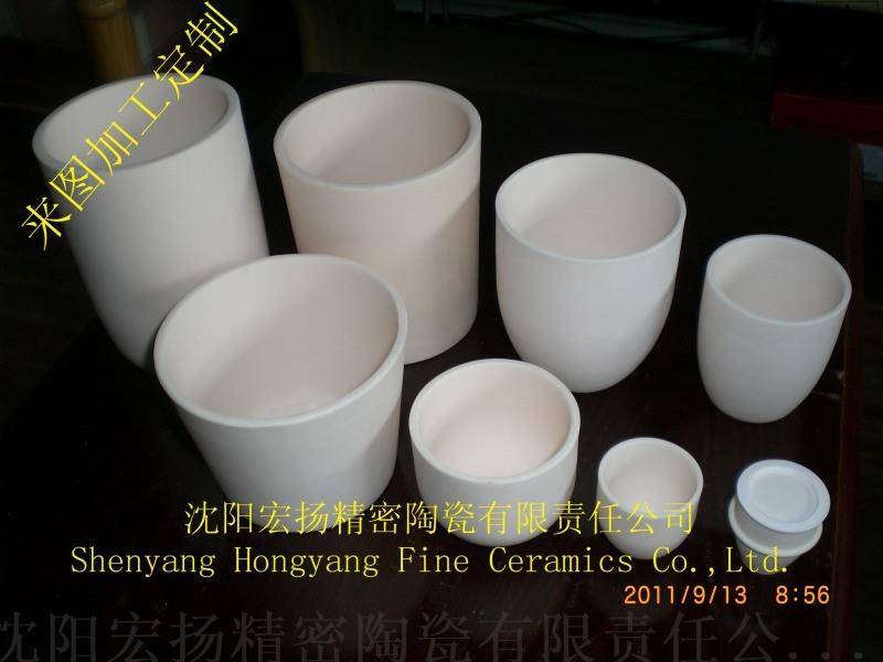 供應多種規格剛玉坩堝、氧化鋁坩堝,耐高溫