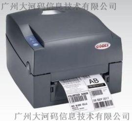 条码标签打印机 水洗唛 GODEX G500