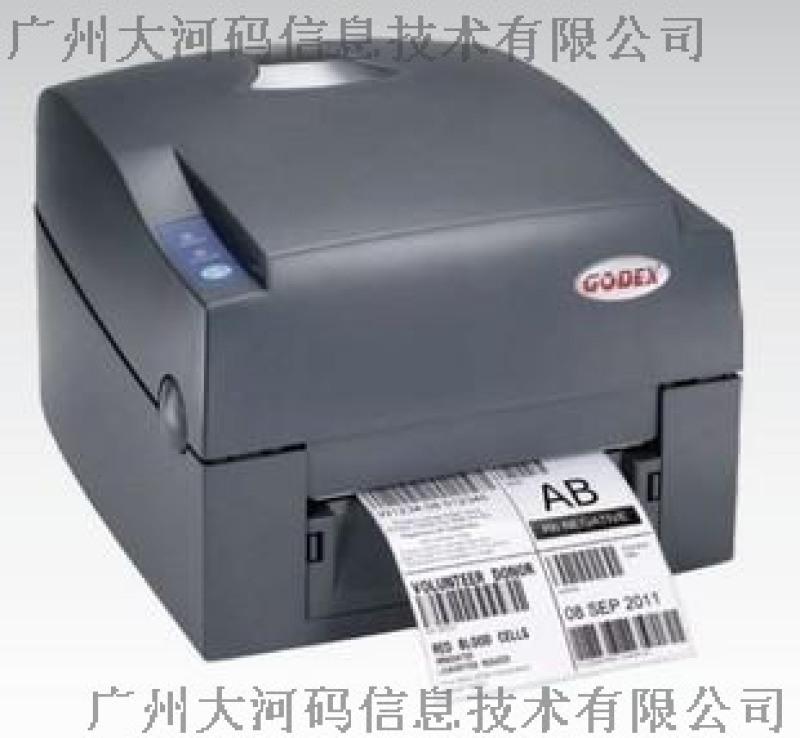 條碼標籤印表機 水洗嘜 GODEX G500